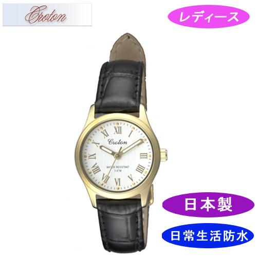 【CROTON】クロトン レディース腕時計 RT-157L-B アナログ表示 日常生活用防水 日本製 /10点入り(代引き不可)