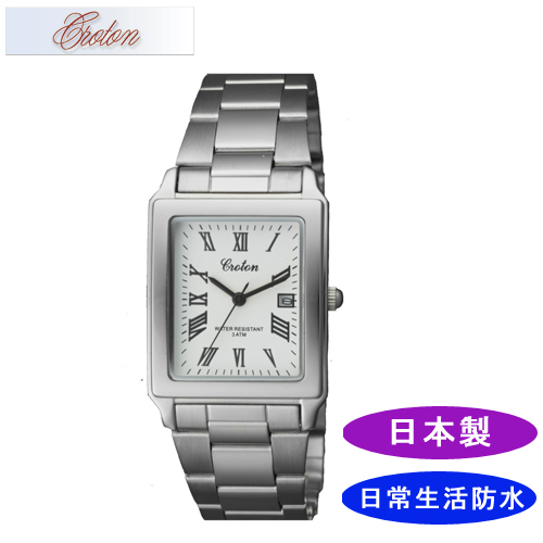 【CROTON】クロトン メンズ腕時計 RT-158M-C アナログ表示 日常生活用防水 日本製 /10点入り(代引き不可)