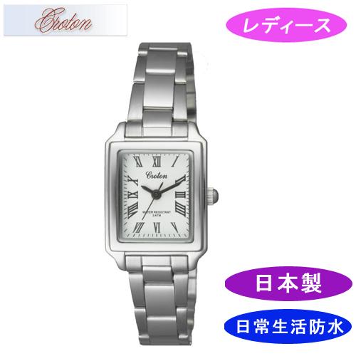【CROTON】クロトン レディース腕時計 RT-158L-C アナログ表示 日常生活用防水 日本製 /5点入り(代引き不可)