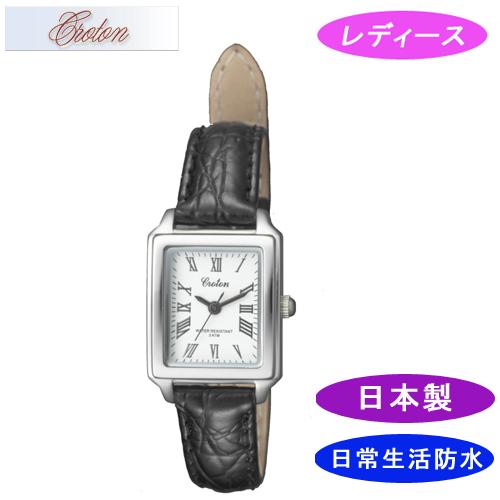 【CROTON】クロトン レディース腕時計 RT-158L-CA アナログ表示 日常生活用防水 日本製 /10点入り(代引き不可)
