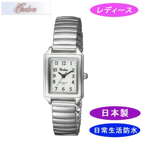 【CROTON】クロトン レディース腕時計 RT-158L-D アナログ表示 日常生活用防水 日本製 /5点入り(代引き不可)