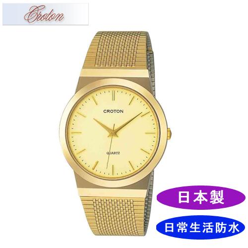 【CROTON】クロトン メンズ腕時計 RT-119M-4 アナログ表示 日常生活用防水 日本製 /5点入り(代引き不可)