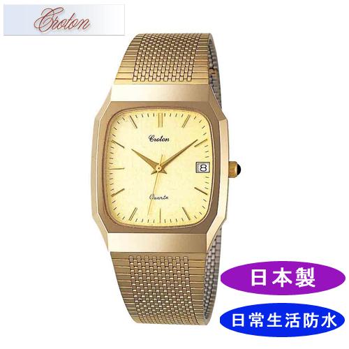 【CROTON】クロトン メンズ腕時計 RT-126M-2 アナログ表示 日常生活用防水 日本製 /10点入り(代引き不可)