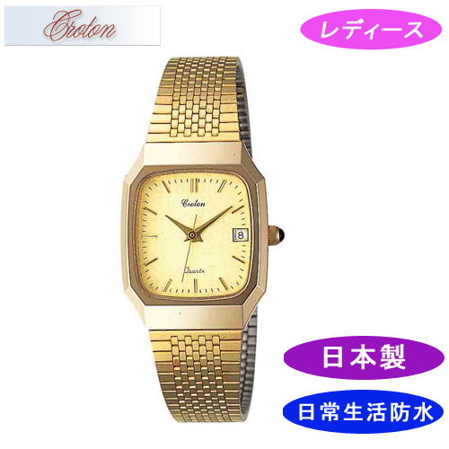 【CROTON】クロトン レディース腕時計 RT-126L-2 アナログ表示 日常生活用防水 日本製 /10点入り(代引き不可)