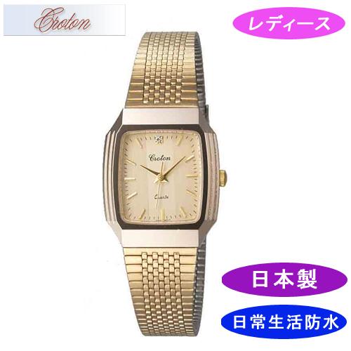 【CROTON】クロトン レディース腕時計 RT-148L-2 アナログ表示 日常生活用防水 日本製 /10点入り(代引き不可)【inte_D1806】