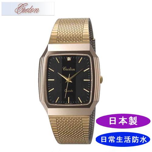 【CROTON】クロトン メンズ腕時計 RT-148M-1 アナログ表示 日常生活用防水 日本製 /10点入り(代引き不可)