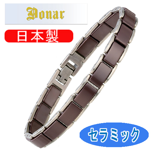 【DONAR】ドナー ゲルマニウム・セラミック [男女兼用] ブレスレット DN-015B-6A(M) 日本製 /5点入り(代引き不可)