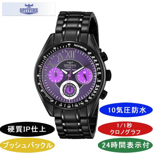 【SPITFIRE】スピットファイア メンズ腕時計 SF-906M-6 クロノグラフ 10気圧防水 /5点入り(代引き不可)