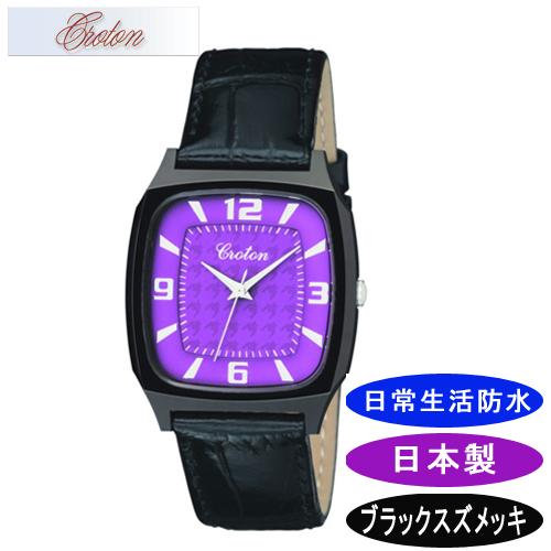 【CROTON】クロトン メンズ腕時計 RT-160M-E アナログ表示 日常生活用防水 日本製 /10点入り(代引き不可)