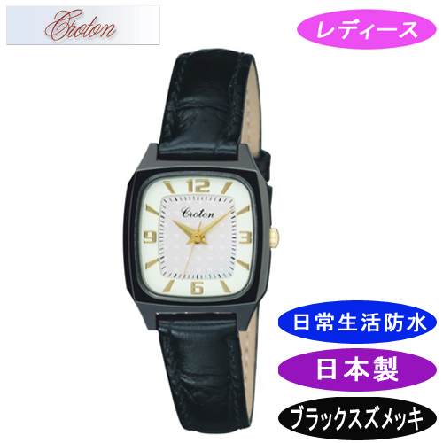 【CROTON】クロトン レディース腕時計 RT-160L-C アナログ表示 日常生活用防水 日本製 /10点入り(代引き不可)