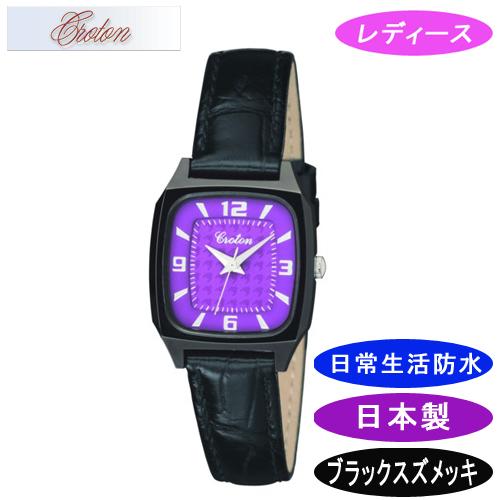 【CROTON】クロトン レディース腕時計 RT-160L-E アナログ表示 日常生活用防水 日本製 /5点入り(代引き不可)