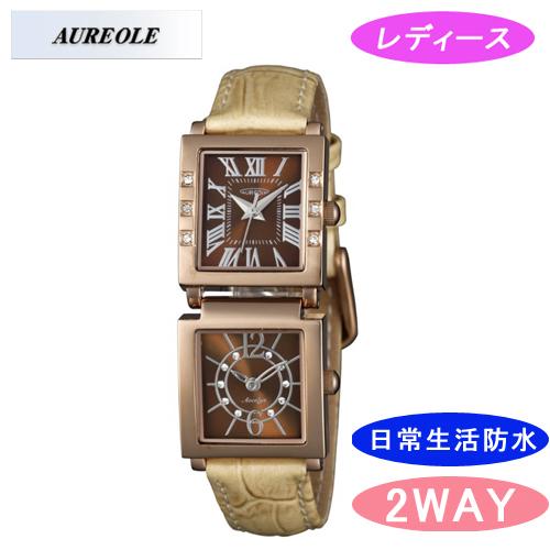 【AUREOLE】オレオール レディース腕時計 SW-570L-4 アナログ表示 ツインフェイス 日常生活用防水 /5点入り(代引き不可)