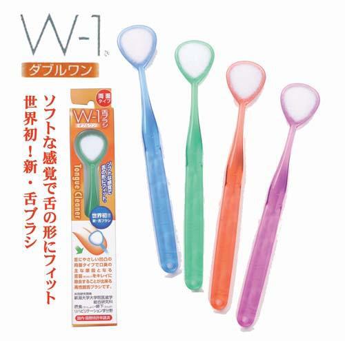 舌ブラシW-1(ダブルワン)国内・国際特許申請済 ブルー/240点入り(代引き不可)