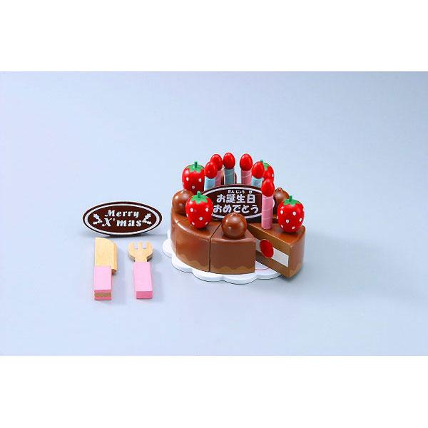 ハッピーミニチョコケーキ ハッピーミニチョコケーキ/24点入り(代引き不可)【送料無料】