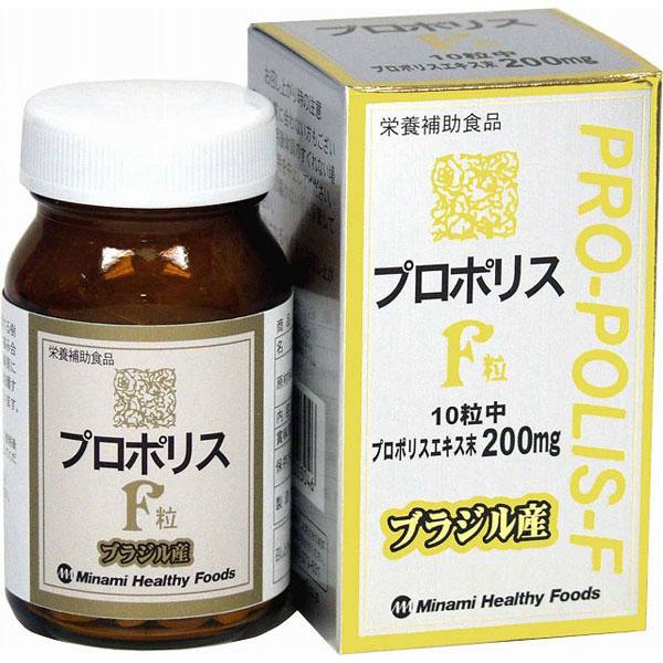 プロポリスfF粒(日本製) /40点入り(代引き不可)