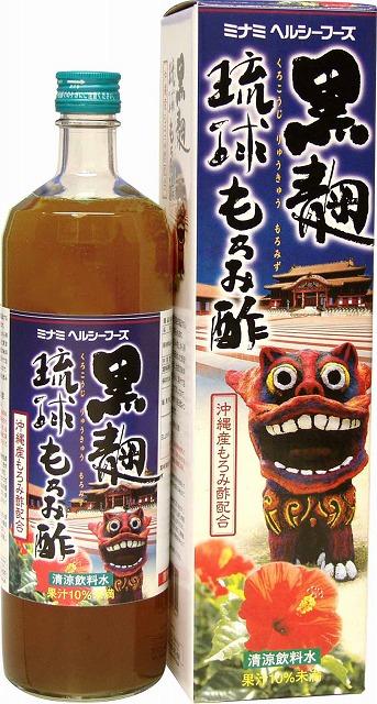 黒麹琉球もろみ酢900ml(日本製) /12点入り(代引き不可)