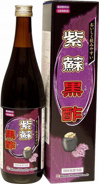 紫蘇黒酢720ml(日本製) /12点入り(代引き不可)【送料無料】