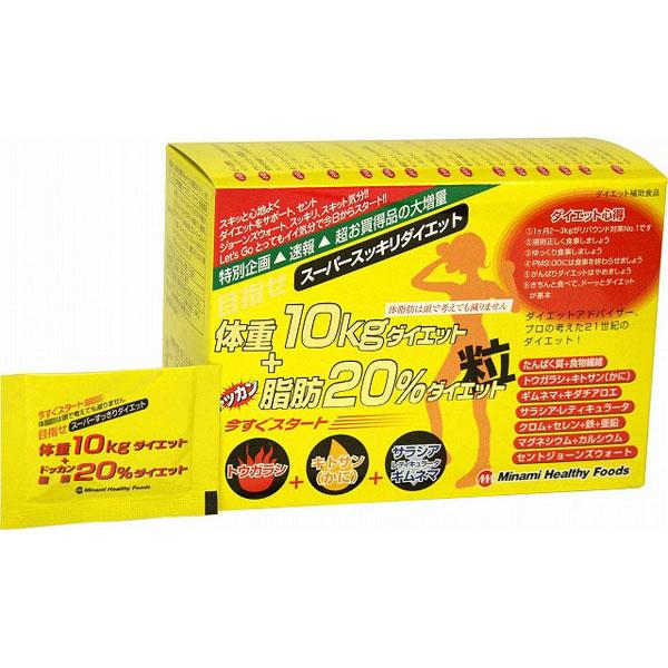 目指せ体重10kg+ドッカン脂肪20%ダイエット粒(日本製) /24点入り(代引き不可)