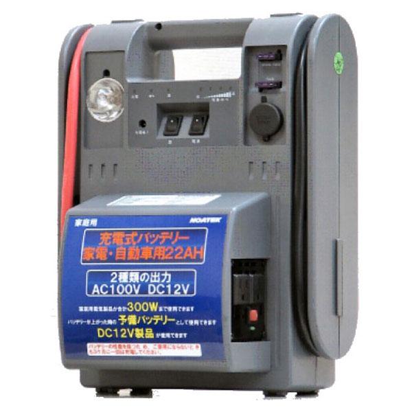 NOATEK 充電式 家電対応バッテリー NMP-822AC30 /4点入り(代引き不可)【送料無料】