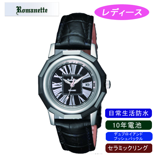 【ROMANETTE】ロマネッティ レディース腕時計RE-3521L-1 アナログ表示 10年電池 日常生活用防水 /1点入り(代引き不可)