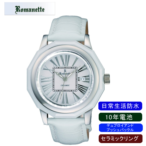 【ROMANETTE】ロマネッティ メンズ腕時計RE-3521M-3 アナログ表示 10年電池 日常生活用防水 /10点入り(代引き不可)
