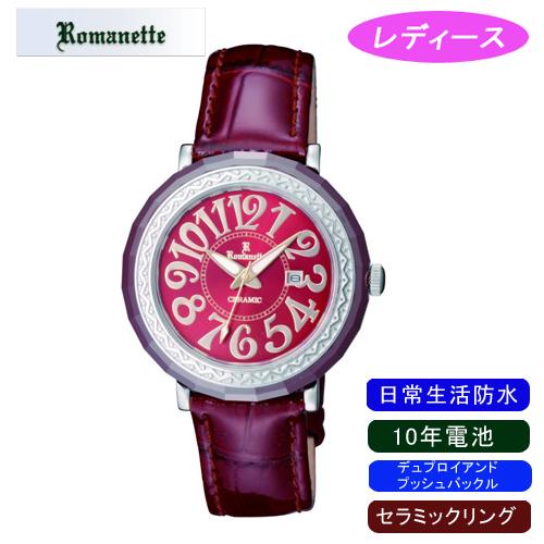 【ROMANETTE】ロマネッティ レディース腕時計RE-3522L-4 アナログ表示 10年電池 日常生活用防水 /10点入り(代引き不可)