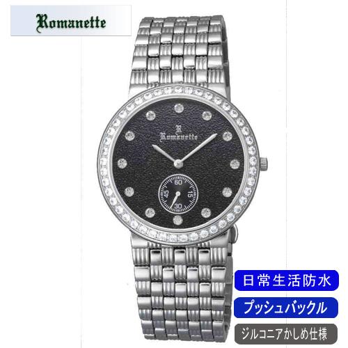 【ROMANETTE】ロマネッティ メンズ腕時計RE-3517M-1 アナログ表示 日常生活用防水 /5点入り(代引き不可)