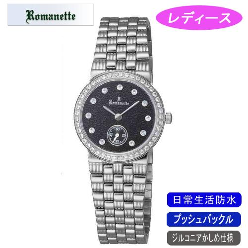 【ROMANETTE】ロマネッティ レディース腕時計RE-3517L-1 アナログ表示 スイス製ムーブ 日常生活用防水 /10点入り(代引き不可)