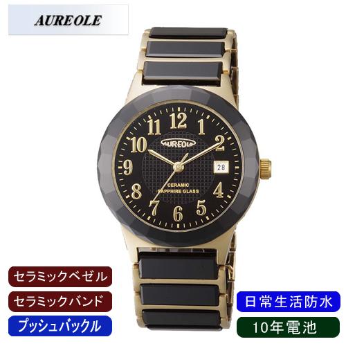 【AUREOLE】オレオール メンズ腕時計 SW-481M-1 アナログ表示 セラミック 10年電池 日常生活用防水 /5点入り(代引き不可)