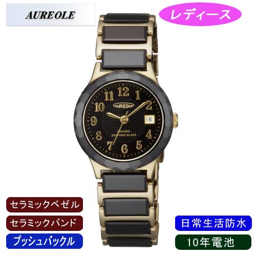 【AUREOLE】オレオール レディース腕時計 SW-481L-1 アナログ表示 セラミック 10年電池 日常生活用防水 /5点入り(代引き不可)