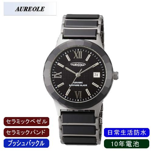 【AUREOLE】オレオール メンズ腕時計 SW-481M-5 アナログ表示 セラミック 10年電池 日常生活用防水 /5点入り(代引き不可)