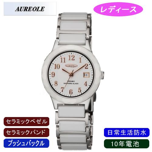 【AUREOLE】オレオール レディース腕時計 SW-481L-3 アナログ表示 セラミック 10年電池 日常生活用防水 /5点入り(代引き不可)