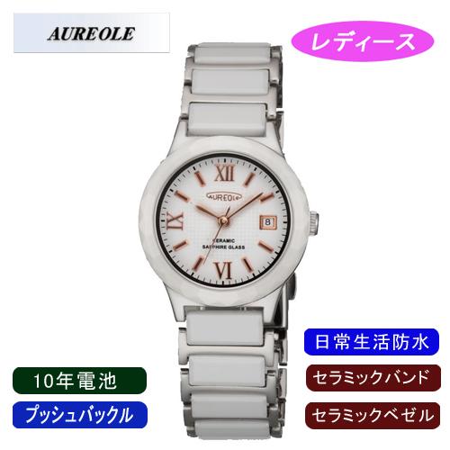 【AUREOLE】オレオール レディース腕時計 SW-481L-6 アナログ表示 セラミック 10年電池 日常生活用防水 /10点入り(代引き不可)
