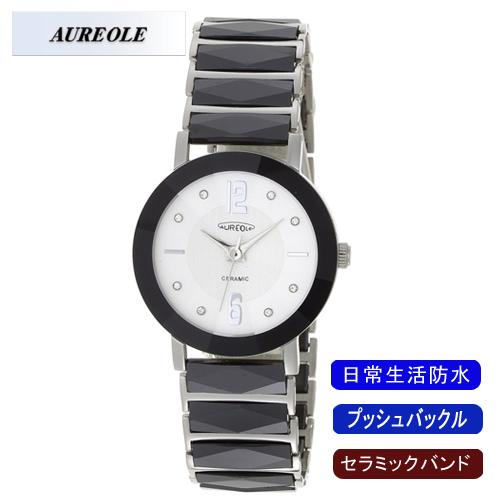 AUREOLE オレオール メンズ腕時計 SW-486M-3 アナログ表示 セラミックバンド 日常生活用防水 5点入り 代引き不可 送料無料 ブライダル 季節のご挨拶 引出物 成人式