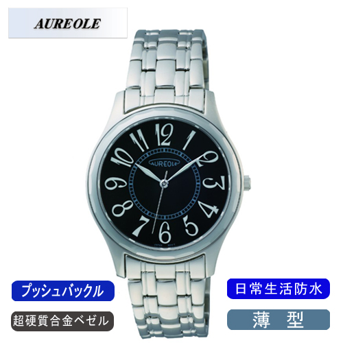 【AUREOLE】オレオール メンズ腕時計 SW-491M-1 アナログ表示 薄型 超硬質合金ベゼル 日常生活用防水 /10点入り(代引き不可)