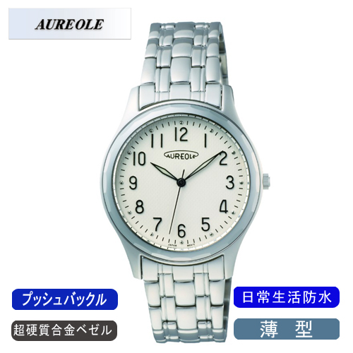 【AUREOLE】オレオール メンズ腕時計 SW-491M-3 アナログ表示 薄型 超硬質合金ベゼル 日常生活用防水 /10点入り(代引き不可)