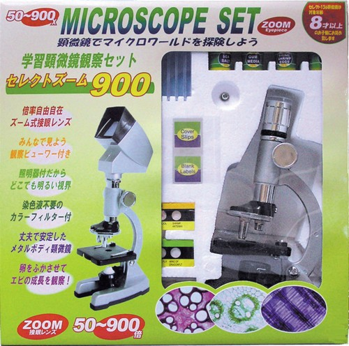 【MIZAR-TEC】ミザールテック 学習顕微鏡ズーム900 50~900倍 /12点入り(代引き不可)【S1】