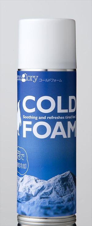 COLD FOAM 220ml冷却スプレー 新感覚の泡状フォームが体をひんやりクールダウン!日本製 /48点入り(代引き不可)【送料無料】