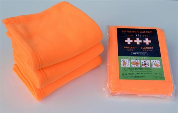 非常用圧縮毛布 ふりーも EB-205BOX 10枚入 化粧箱なし フリースタイプ(代引不可)