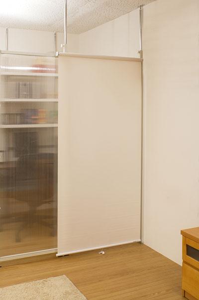 突っ張り間仕切りスクリーン幅92cm 連結用 ロールスクリーン【送料無料】
