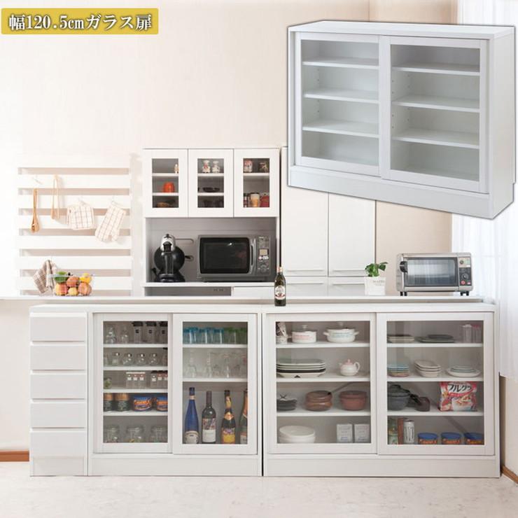 日本製 天然木 桐 カウンター下収納 幅120 引戸 ホワイト 白 収納 キッチンカウンター シンプル おしゃれ(代引不可)【送料無料】