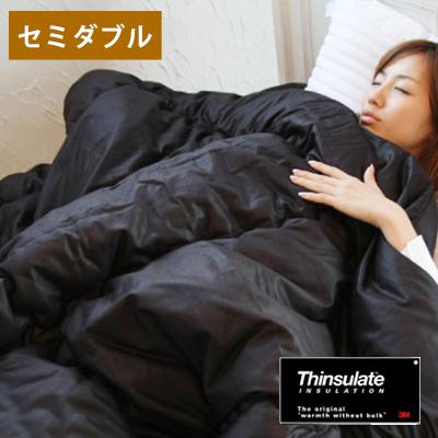 【送料無料】寝具 ふとん 布団 国産 Newシンサレート(Thinsulate) 掛け布団 【セミダブルサイズ】