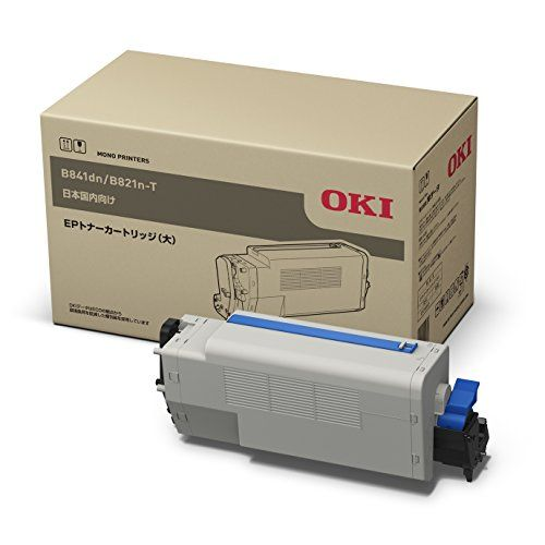 OKI 沖データ トナー EPC-M3C2 印字枚数 18000枚(代引不可)【送料無料】