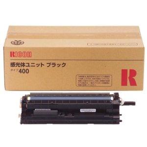 RICOH (リコー) IPSiO感光体ユニットタイプ400:BK ブラック 509447 【純正品】 【送料無料】(代引き不可)