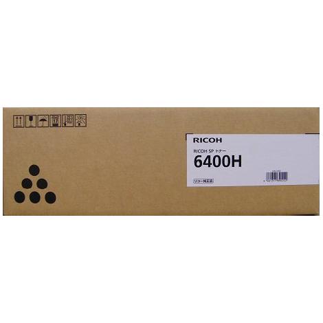 RICOH(リコー) SP トナー 6400H 600572 【純正品】(代引不可)【送料無料】