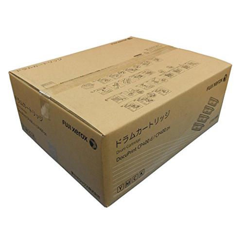 XEROX(富士ゼロックス) DocuPrint CP400用/CT351000 ドラム XE-DMCT351000J 【純正品】【送料無料】(代引き不可)