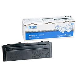 EPSON (エプソン) トナーカートリッジ LPB4T13V 環境推進 【純正品】 【送料無料】(代引き不可)