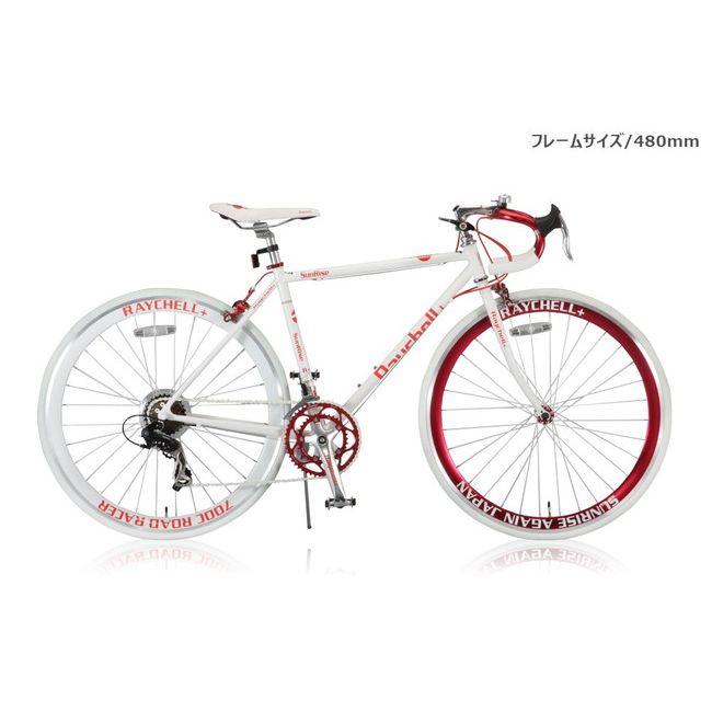 Raychell レイチェル+ ロードバイク R+714 SunRise(520)(代引不可)【送料無料】