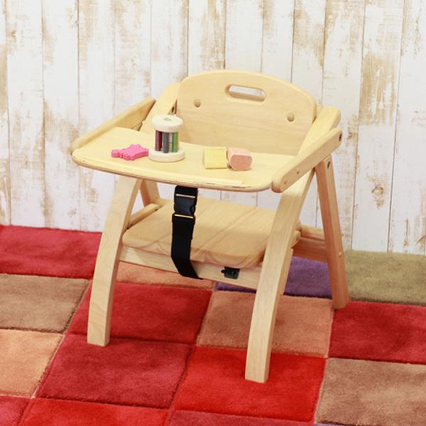 大和屋 yamatoya アーチ木製ローチェア-N 木製 ローチェア ベビーチェア 椅子 折りたたみ ベビー(代引不可)【送料無料】