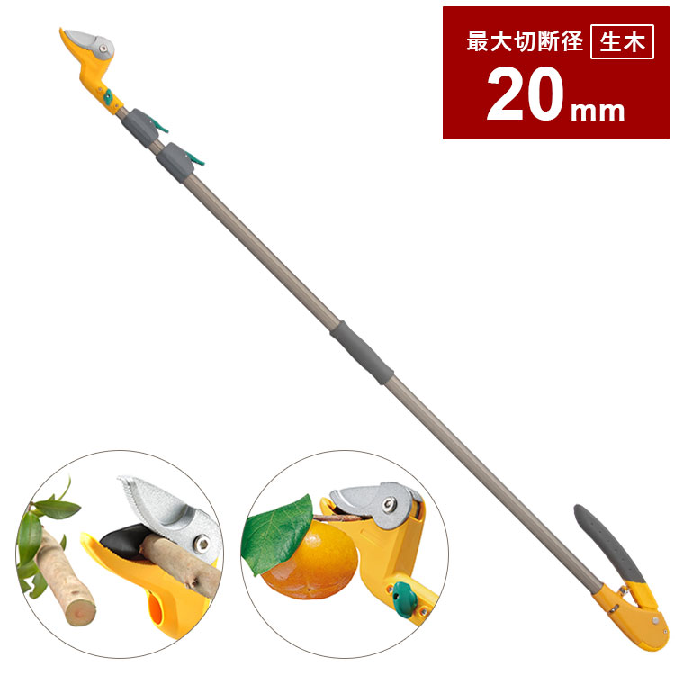ムサシ すご腕 プッシュカット 3段式 アンビル刃(代引不可)【送料無料】